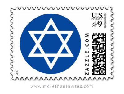 Bar/Bat Mitzvah postage stamp with white Star of David on a blue circle